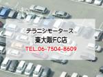 東大阪FC店