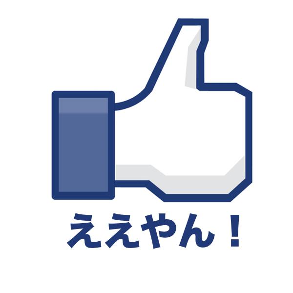 facebook_eeyan